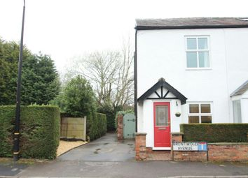Thumbnail 3 bed end terrace house for sale in Brentwood Avenue, Timperley, Altrincham