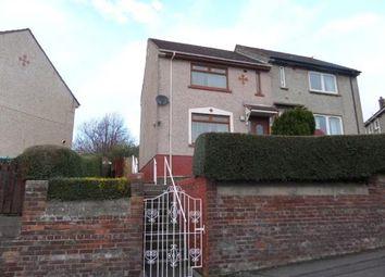 Thumbnail 2 bed semi-detached house for sale in Cuparhead Avenue, Coatbridge