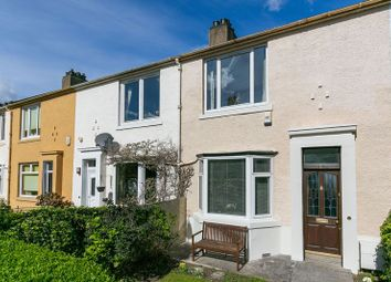 Thumbnail 2 bedroom terraced house for sale in 5 Considine Gardens, Meadowbank, Edinburgh