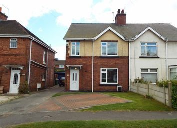 Thumbnail 3 bed semi-detached house for sale in Walesby Lane, New Ollerton, Nottinghamshire