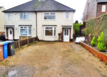 2 bed semi-detached house for sale in Stenson Road, Derby DE23
