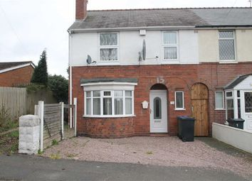 Thumbnail 3 bedroom end terrace house for sale in Bearmore Road, Cradley Heath