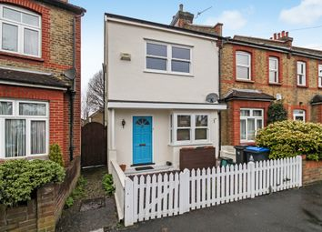 Thumbnail 2 bed end terrace house to rent in Lenelby Road, Tolworth, Surbiton