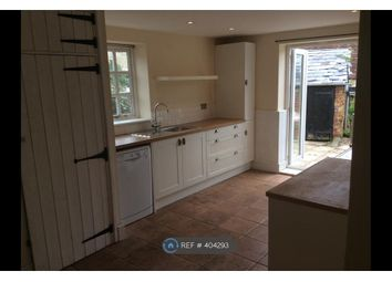 Thumbnail 3 bed end terrace house to rent in High Street, Weston Underwood, Olney