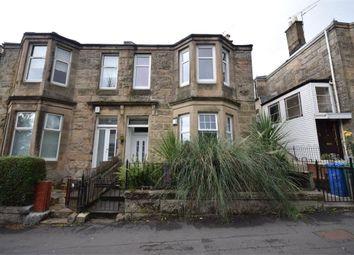 Thumbnail 1 bed flat for sale in Sandbank Street, Maryhill, Glasgow