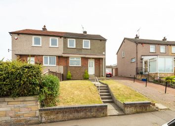 Thumbnail 2 bedroom semi-detached house for sale in 61 Broomhall Drive, Edinburgh