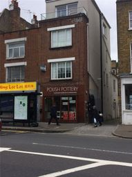 Thumbnail Retail premises to let in Essex Road, Canonbury