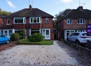 Thumbnail 3 bedroom semi-detached house for sale in Queslett Road, Great Barr, Birmingham
