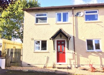 Thumbnail 2 bed end terrace house to rent in Moore Field Close, Kendal, Cumbria