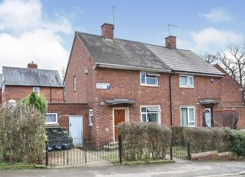 Horninglow Close, Sheffield S5. 2 bed semi-detached house for sale
