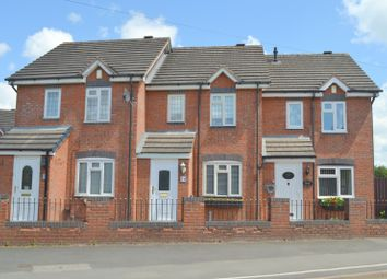 Thumbnail 2 bed terraced house for sale in Northfield Road, Dudley