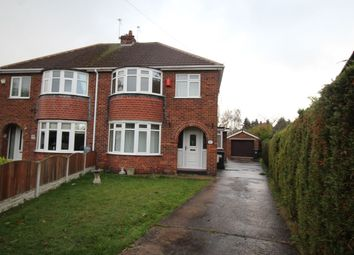 Thumbnail 3 bed semi-detached house to rent in Church Balk, Edenthorpe, Doncaster