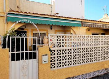 Thumbnail 1 bed terraced house for sale in Calle De La Aduana S/N, Moll De Ponent, 46024 València, Valencia, Spain