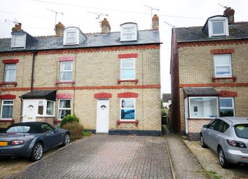 Thumbnail 3 bed end terrace house for sale in Gloucester Road, Stonehouse