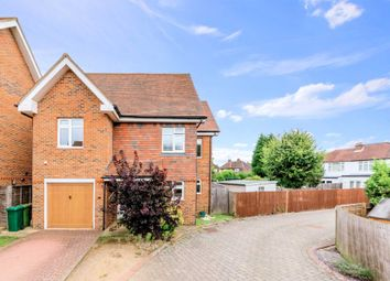 Thumbnail 5 bedroom detached house to rent in Bywood Close, Banstead