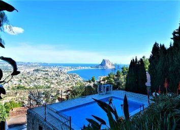 Thumbnail 5 bed villa for sale in Spain, Valencia, Alicante, Calpe