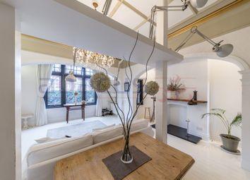 Thumbnail 1 bed flat to rent in Gff, Heathfield Park, Willesden Green