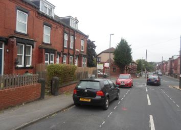 Thumbnail 2 bed terraced house for sale in Bayswater Place, Leeds, West Yorkshire