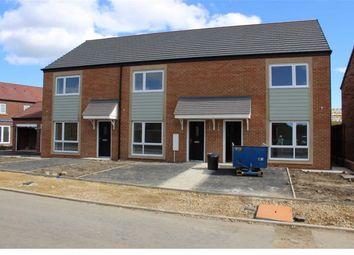 Thumbnail 3 bedroom end terrace house for sale in Quarry Close, Killingworth Village