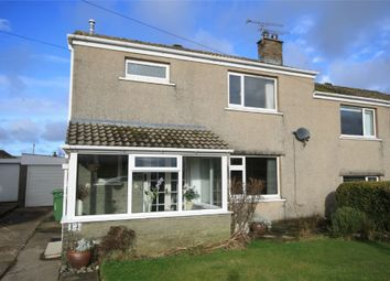 Thumbnail 3 bed semi-detached house to rent in 43 Towers Lane, Cockermouth, Cumbria