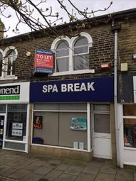 Thumbnail Retail premises to let in 21 The Green, Idle, Bradford