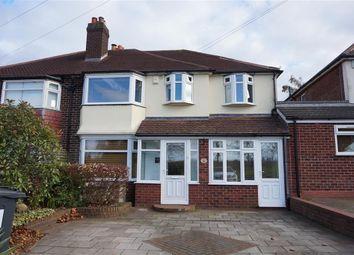 Thumbnail 5 bed semi-detached house for sale in Sutton Oak Road, Sutton Coldfield