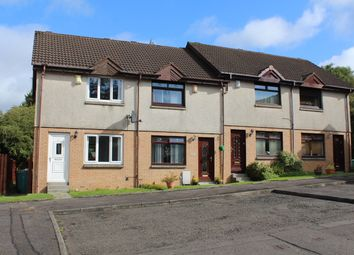 Thumbnail 2 bed end terrace house for sale in 9 Pheonix Road, Bellshill