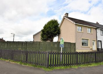 Thumbnail 2 bedroom terraced house for sale in Clyde Drive, Bellshill