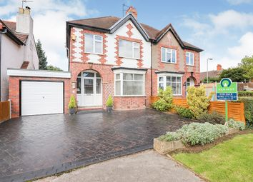 Thumbnail 3 bedroom semi-detached house for sale in St. Philips Avenue, Wolverhampton, West Midlands