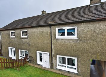 Thumbnail 2 bed terraced house for sale in Berwick Road, Port Glasgow