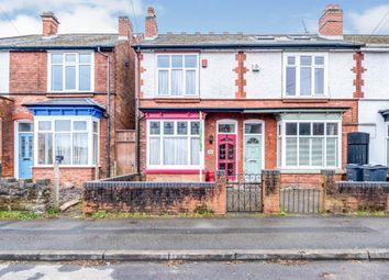 Thumbnail 3 bed end terrace house for sale in Taylor Road, Kings Heath, Birmingham