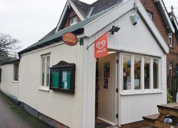 Thumbnail Retail premises for sale in 1 Church Road, Malpas