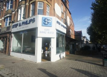 Thumbnail Office to let in Aldermans Hill, Palmers Green
