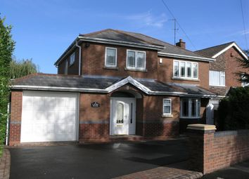 Thumbnail 4 bed detached house for sale in Hopyard Lane, Dudley, Gornal Wood