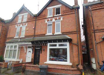 Thumbnail 4 bed semi-detached house for sale in Harrison Road, Erdington, Birmingham
