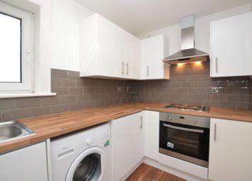 Thumbnail 1 bedroom flat to rent in Loch Awe, St Leonards, East Kilbride, South Lanarkshire