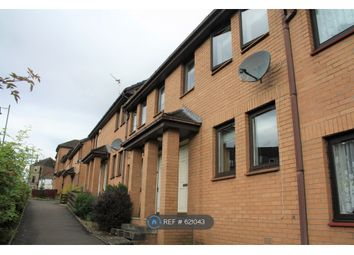 Thumbnail 3 bedroom terraced house to rent in Broomfield Walk, Kirkintilloch, Glasgow