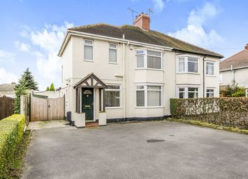 Thumbnail 3 bed semi-detached house for sale in Leeds Road, Selby