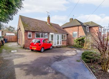 Thumbnail 5 bed bungalow for sale in Herringthorpe Valley Road, Rotherham