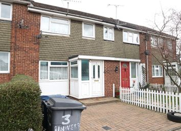 Thumbnail 1 bed flat to rent in University Close, London, Greater London