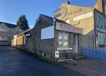 Thumbnail Commercial property to let in King Cliffe Flats, Halifax Old Road, Huddersfield