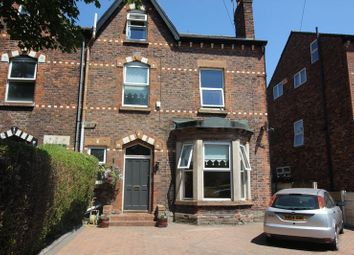 Thumbnail 5 bed semi-detached house for sale in Albert Drive, Liverpool