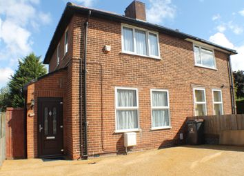 2 bed end terrace house to rent in Court Farm Road, London SE9