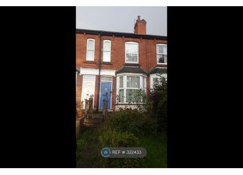 Thumbnail 2 bedroom terraced house to rent in Charlesworth Avenue, Nottingham
