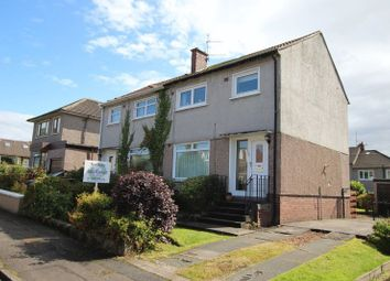 Thumbnail 3 bedroom property for sale in Torrinch Drive, Balloch, Alexandria