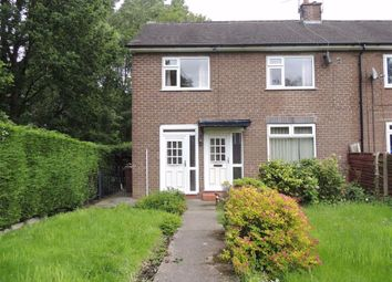 3 bed end terrace house for sale in Heather Way, Marple, Stockport SK6