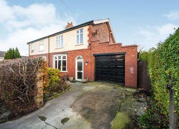 Thumbnail 3 bedroom semi-detached house for sale in Pembury Avenue, Penwortham, Preston, Lancashire