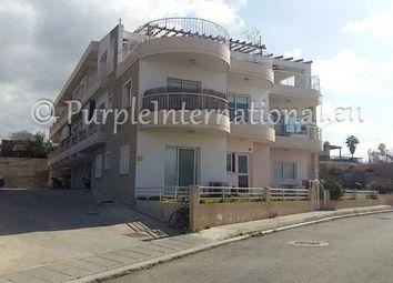 Thumbnail 1 bed apartment for sale in Nikolaou Ellina Νικολάου Έλληνα 22, Emba 8250, Cyprus