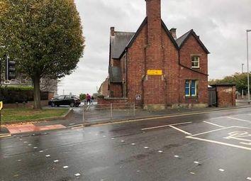 Thumbnail Retail premises for sale in Prospect Road, Ossett
