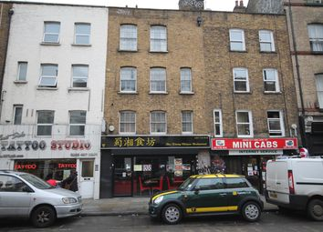 Thumbnail Commercial property for sale in Bethnal Green Road, London